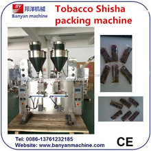 yb150sy Shisha Molasses Tobacco Packing Machine/filling and sealing machine
