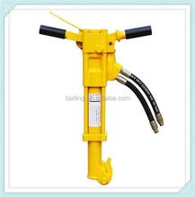 OEM factory excavator hydraulic breaker top quality hydraulic breakers used in highway maintenance