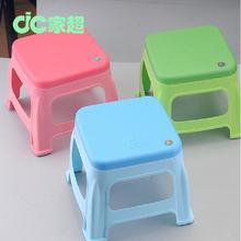 Durable colourful stackable plastic stool small kid stool bath stool