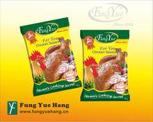 10g de caldo de pollo en polvo