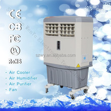 China supplier best selling water cooler air conditione with Large Air Flow