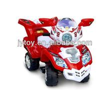New Model B/O Ride On Motorcycles Suitable For 3-8 Ages Kids