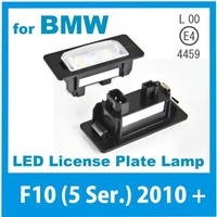 E4 Mark White LED License Plate Lamp for BMW F10 2010~ Racing Dash
