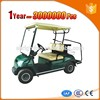 tyre remote control golf buggy with great price