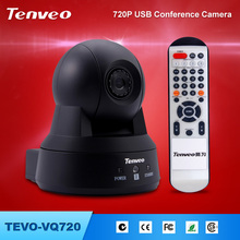 HD 720P wide angle auto tracking SMALL AUTO RORATION CAMERA PAN TEVO-VQ720 worlds smallest hd digital video camera