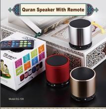 Green digital al holy Quran translation audio for all muslim reading quran in arabic word by word SQ168