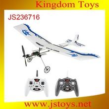 <span class=keywords><strong>helicóptero</strong></span> del rc
