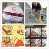 Shandong huiyuan top quality aluminum asphalt self adhesive tape for sealing & repair to roofs,gutters,downpipes,vents,etc