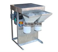 Garlic Grinding Machine/Onion Grinder Ginger Grinder (FC-308)