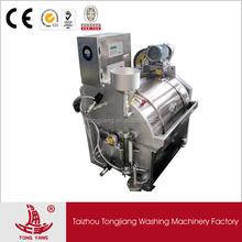 Dye Manufacturing Machine for fabric garment dyeing machine manufacturer, carpet dyeing