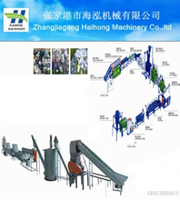 pet scrap recycling machinery price