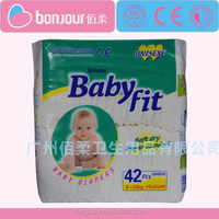 Professional Factory Made Sleepy Baby Diapers, Baby nappy, turkey Baby Diapers BOBO BABYFIT