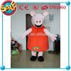 /p-detail/Hola-2015-ce-para-adultos-de-cerdo-peppa-traje-de-la-mascota-cerdo-peppa-traje-de-300005212569.html
