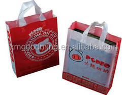 LDPE soft loop handle shopping bag / Plastic shopping bag