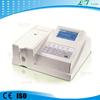 /p-detail/LT21E-semi-auto-analizador-de-qu%C3%ADmica-cl%C3%ADnica-300003855437.html