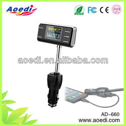 car audio remote control mp3