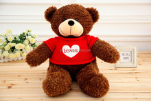 20-50cm dark brown plush and stuffed animal bear toys with logo T-shirt