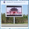high resolution P6 outdoor trailer led display screen