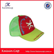 Fashion custom 5 panel hat washed trucker hat mesh trucker hats with 3D embroidery logo on front