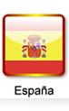 Мобильный телефон OEM X 66 20000mAh SIM 2 1,6 GSM 1.3MP 240 * 320