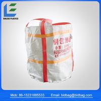 Hot sale China 1000kg PP Super Sacks/1 Ton Big Bags/Jumbo Big Bags