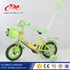 "Four wheels children push bike / 12"" kids cycling / lightweight child bicycle trailer"