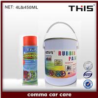 450ml Effect Multi-Purpose Car Care Rubberized Undercoat Spray Paint
