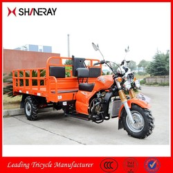 China 150cc 200cc 250cc 300cc Shineray Cargo/passenger tricycle/ 3 wheel motorcycle 200cc scooter trike