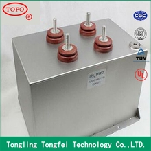 11kv dc link power capacitors used in reactive power compensation
