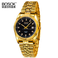 Won't loose color stainless steel band gold Japan movt quartz watch