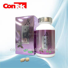 chinese traditional medicine for slimming appetite control slim light pills