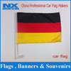 2015 hot selling new product 30x45cm polyester car flag with pvc falg pole