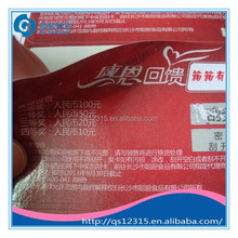 glossy paper self-adhesive label