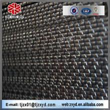 serrated flat bar / flat steel / steel beam
