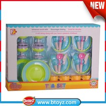 Ccolorful Tea Cups Set Toy , Lucky China Tea Set Toy , Toy Tea Service