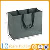 apparel packaging ribbon tie gift bags
