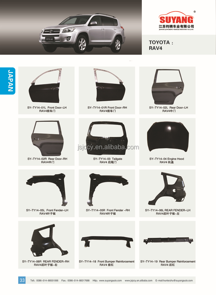 toyota camry 2006 spare parts toyota camry 2006 2010. Black Bedroom Furniture Sets. Home Design Ideas