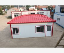 recycling saving water mobile cost of prefab houses from china