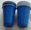 16oz(450ml) disposable plastic solo cup/ red,blue, yellow, black
