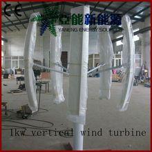 2kw vertical wind turbine/ permanent magnet alternator