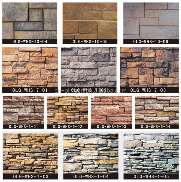 Artificial Stone Decoration Exterior Interior Wall