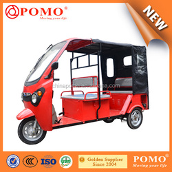 Chinese Water Proof 1000w Electric New Three Wheel Motorcycle