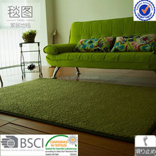 fashionable printed large machine washable rug