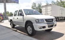 Pickup with ISUZU Technology