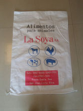 factory sale 10kg empty plastic woven sack/animal feed bag 50kg