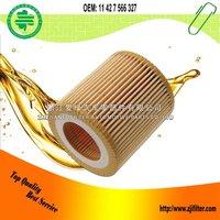 Hydraulic Oil Filter 11 42 7 566 327