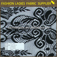 shaoxing textile lace, shirt lace high-end sex lace trimming lace high quality FLOWER lace popular lace fabric