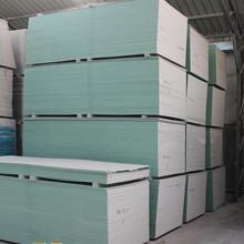 9mm,9.5mm Waterproof Drywall / Gypsum Board