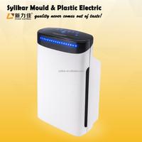 Cheap Mini Home Portable Oxygen Generat Plastic Odor Remove