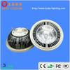 spotlight gu10 2700/3000/4000/6000k ar111 led light